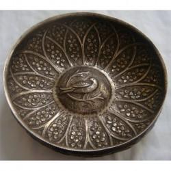 ANTIQUE SILVER ISLAMIC BATH BOWL object_229