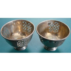 OTTOMAN TUGRA SILVER ZARF PAIR CUP object_231
